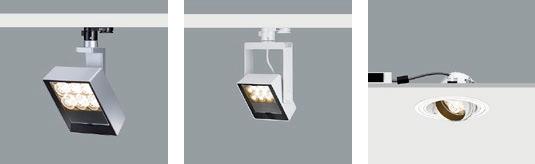 Appareils d'éclairage utilisés pour le projet: Light Board ; Logotec ; Quintessence (c) ERCO
