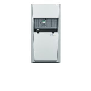Image 3: L'eBox, le premier système d'alimentation de sécurité centrale sur le marché à être certi-fié TÜV, accroît l'efficacité et simplifie la sécurisation de bâtiments.