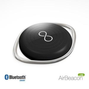 Air Beacon se recharge grâce aux ondes électromagnétiques.