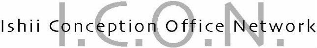 I.C.O.N. agence de conception lumière recrute chef de projet