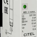 DLPM1-230L-15K, le parafoudre Type 2 ou pour éclairage LED