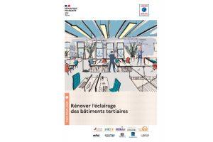 Rénover l'éclairage des bâtiments tertiaires